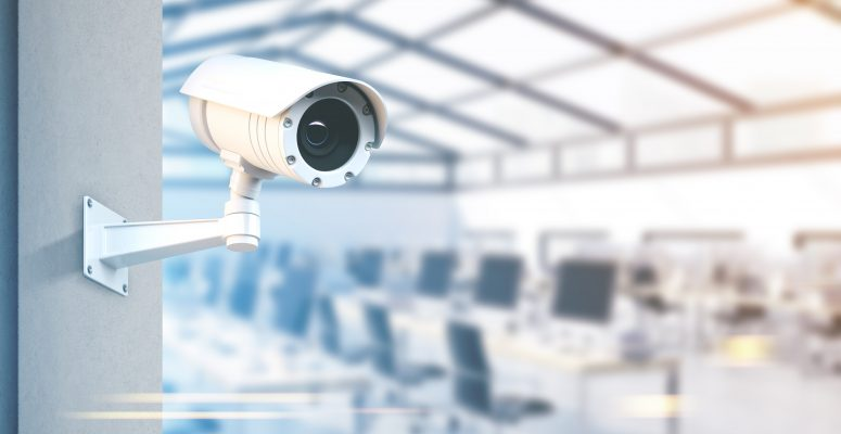 security camera in business office building